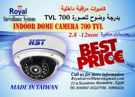 كاميرات مراقبة 700TVL  بعدسات متغيرة صنع فى تايوان