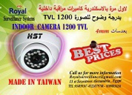 كاميرات مراقبة داخلية بجودة ممتازة 1200  TVL صناعة تايوانية لاول