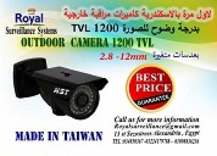 كاميرات مراقبة خارجية 1200TVL بعدسات متغيرة صنع فى تايوان بالاسك
