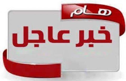 مطـلوب مهندسين زراعين من سكان القاهرة و الجيزة و جميع المحافظات