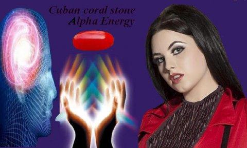 حجر المرجان الكوبى  مصدرك لطاقة ألفا