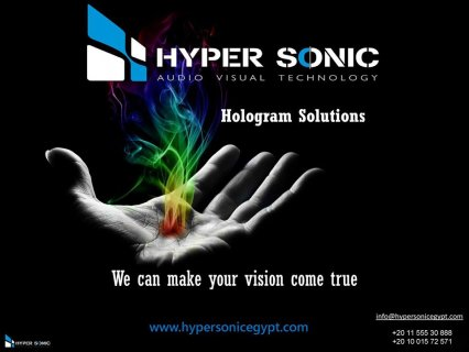صور Hologram in Egypt - Hyper Sonic  1