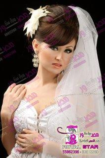 | مصور_رويال_ستار | تصوير_عرس  | ارق صور العرس | الكويت|