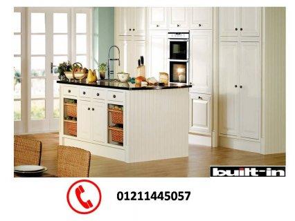 مطابخ مودرن – مطابخ كلاسيك  (شركة بلت ان للمطابخ  01211445057  )