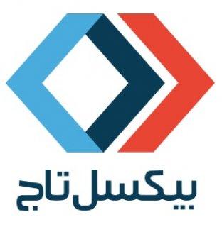 شركة بيكسل تاج لخدمات وعروض تصميم المواقع والتسويق الالكتروني