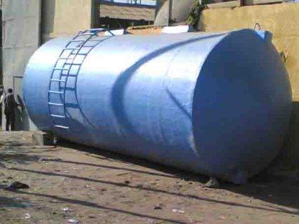 خزانات.. مياه-شبة-  مبيدات-مقاومة للاحماض...... وللحريق فيبرجلاس