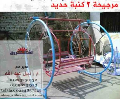 العاب.. الشروق كرنفالات ..زحاليق دوارات.. مراجيح موازين.. هزازات