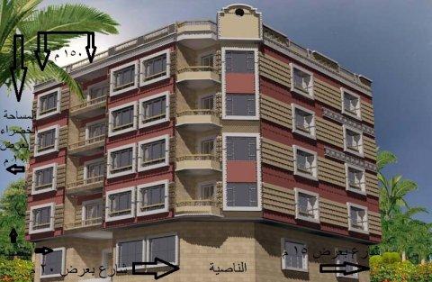 شقة 150م بالقرب من الجامعة الحديثة 3 غرف بالتقسيط