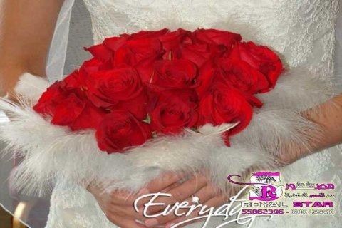 | رويال ستار| مسكة مميزة | تصميم مسكات الزفاف |