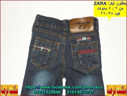 ملابس جملة بناطيل جينز للتجار 01221529696