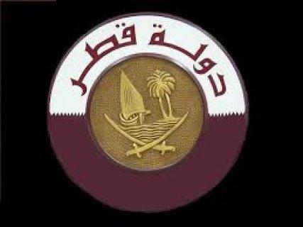 تأشيرات قطر رجال اعمال 3 شهور مع الحلبونى ترافيل