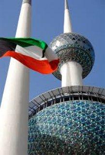 تأشيرات تجاريه للكويت مع الحلبونى ترافيل