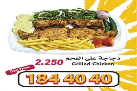 مشويات | دجاج على الفحم | احلى مطاعم الكويت | مطعم ستيك | الكويت