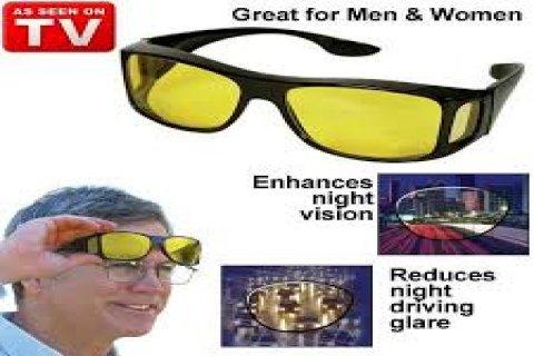 نظارة اتش دي للسائقين السيارة بالليل والطرق المظلمة