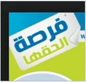 شقة للايجار بلاتوبيس الجديد اتصل بالحاج حمدى رفعت