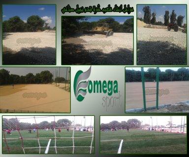 مراحل انشاء ملعب كرة قدم نجيل صناعى بالصور