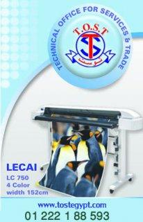 بلوتر LC-750