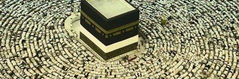 رحلة عمرة مولد النبي 1436 هـ/2015م بادر بحجز عمرة المولد النبوي