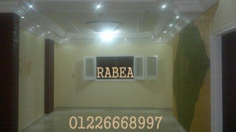 شقق للإيجار بالإسماعيلية حديثة مكتب ربيع للعقارات 01226668997