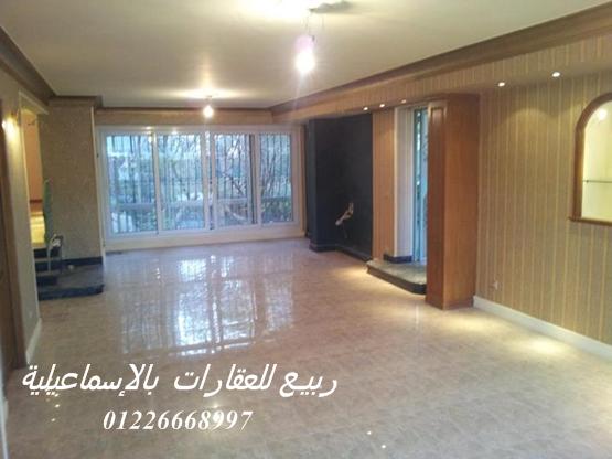 شقة للايجار بالاسماعيلية  مكتب عقارات الاسماعيلية  01226668997