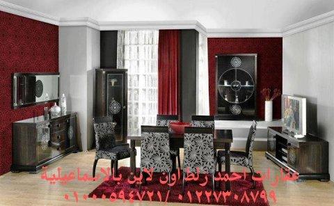 شقة للايجار 80 متر بعرايشية مصر بـ 850 جنيه وبس بالاسماعيلية