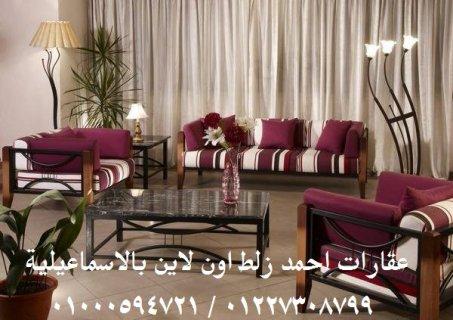 شقة تمليك 100 متر بابراج الفردوس بالاسماعيلية