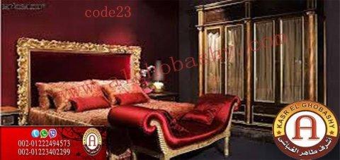 غرف نووم أستيل رائعة من قصر الغباشى جديد 2015