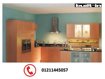 شركة مطابخ  ( شركة بلت ان للمطابخ . للاتصال  01211445057  )