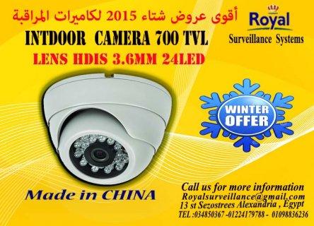 عروض شتاء 2015 لكاميرات المراقبة الداخلية
