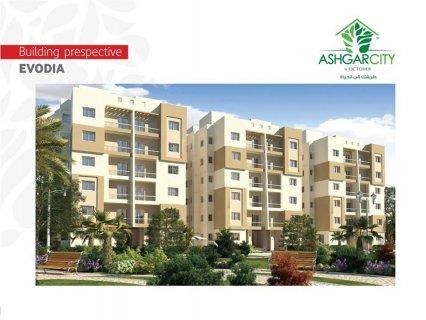 شقة مميزة للبيع بأكتوبر بتسهيلات في السداد علي 6 سنوات