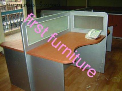 للصفوة ورجال الأعمال أثاث مكتبي متنوع موديلات راقية لدى فرست فرن