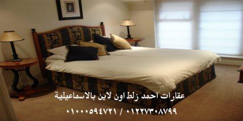 شقة للايجار بـ 350 جنيه وبس بالاسماعيلية