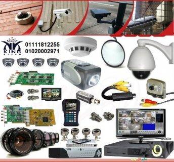 جميع أنواع اجهزة الحماية والمراقبة الحديثة وبأرخص الأسعار فى مصر