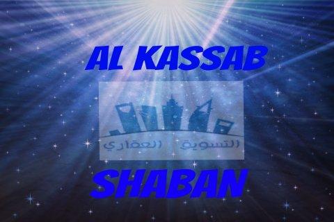 شقة ايجار مفروش بمصر الجديدة بشارع متفرع من العروبة