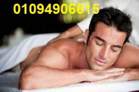تعال لتجربة انتعاش الحمام المغربي ينظف البشرة 01094906615))