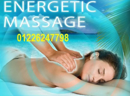 in Cairo Massage for ladies & gentlemen  01226247798