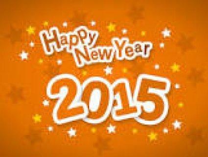 مع العام الجديد 2015 نقدم لكم كل ما هو جديد01022802881