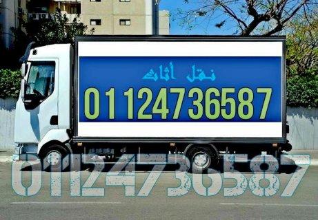 شركة نقل اثاث فى 6 اكتوبر 01124736587