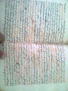 مخطوطات قديمة للبيع