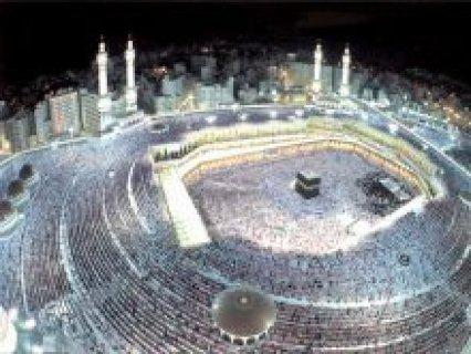 برنامج العمره السياحى 3 نجوم من البحرين للسياحه