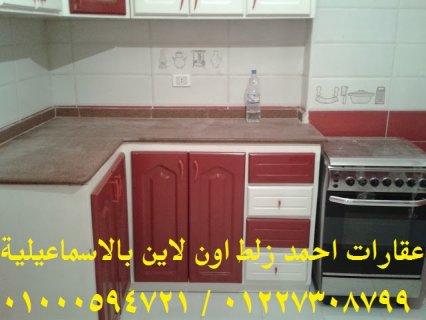 شقة للايجار بمساكن عبدون بالشيخ زايد