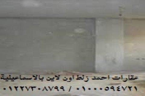 شقة تمليك نص تشطيب بالسلطان حسين ترى قناه السويس