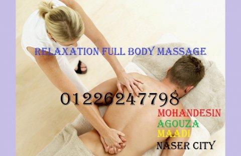 Massage & Turkish Bath @ Pro. Masseuses @@ 01226247798