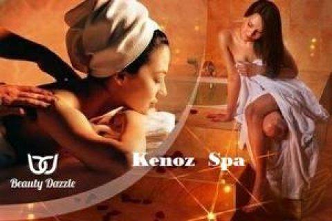 كنوز سبا اكبر سبا فى مصر والشرق الاوسط خدمات فندقية 01094906615: