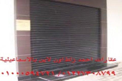 محل للايجار بالاسماعيلية بابراهيم سلامة 80 متر