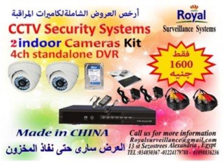 أرخص العروض الشاملة لكاميرات المراقبة