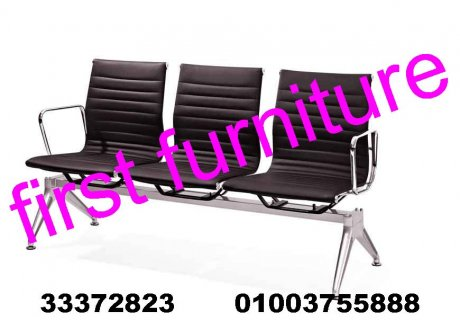 Furniture For Wating area - First Office Furniture01003755888
