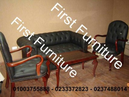 صور Furniture For Wating area From First Office Furniture_ 0237488014 2