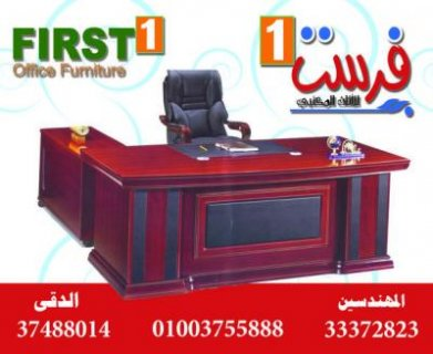 صور Furniture For Wating area From First Office Furniture_ 0237488014 4