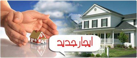 شقة ايجار جديد ف لوران بالاسكندرية علي البحر مباشرة
